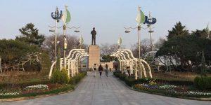 Taman Jayu di Incheon, Korea Selatan. Di taman ini terdapat patung Jenderal Douglas MacArthur. Sekitar patung terdapat taman dengan bunga beraneka warna.(KOMPAS TV/YOPHIANDI KURNIAWAN)