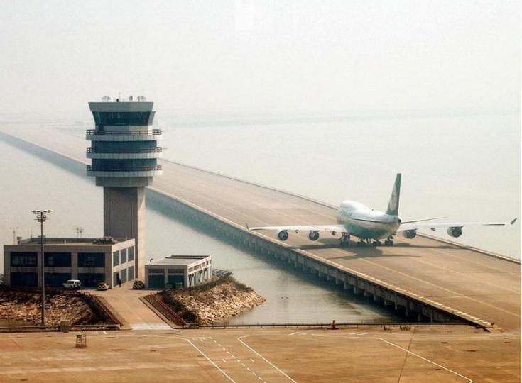 Menhub: Bandara Soetta II Akan Dibangun di Atas Lahan Reklamasi
